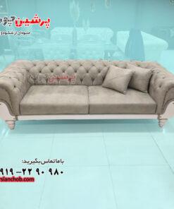 کاناپه چستر کلاسیک